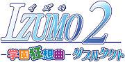 IZUMO2 学園狂想曲