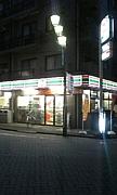 7・11板橋南常盤台一丁目店