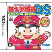 桃鉄DS!!
