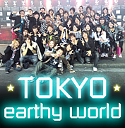 earthy world -東京支部-