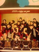 熟XILE☆OFFICIAL FAN CLUB