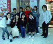 韓国団 2005