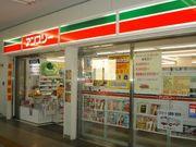 アンスリー*北野田店*