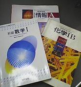 教職課程@工芸大