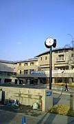 横須賀総合高校定時制