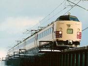 485系・489系特急型交直流電車