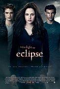Eclipse (エクりプス)