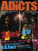 PUNK FASHION BOOK『ADiCTS』