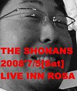 THE SHONANS