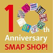 SMAP SHOP in akasaka sacas