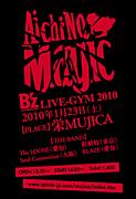 Aichi No Magic