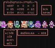 G-CAFE・レトロゲーム愛好会