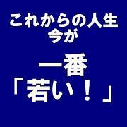 関西アラフォー40代オフ会大阪