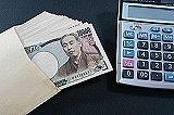 会計・税金ナビ