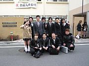 新 荻窪高校【1.2.3部】