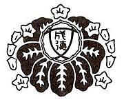 東京成徳大学深谷高等学校