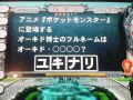 【QMA】ポケモンプレイヤー