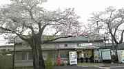 JR五日市線 武蔵増戸駅