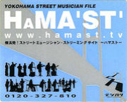 hamast.tv