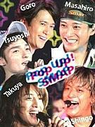 SMAP大阪ファン集まれオフ会★