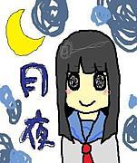 月夜@ニコニコ動画