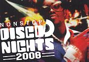 NON STOP DISCO NIGHT in KOBE