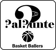 PALPUNTE(新潟バスケチーム)