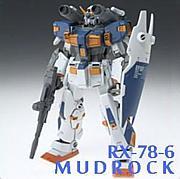 ガンダム6号機 -MUDROCK-