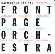 Front Page Orchestra