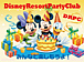 DisneyResortPartyClub【DRPC】