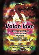 VOICE LOVE