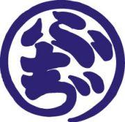 越後亀紺屋-藤岡染工場