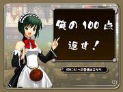 【QMA】100点予選落ち