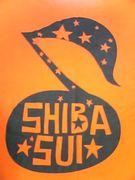 ♪SHIBASUI♪