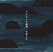 JABARAレコード
