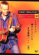 TOMMY EMMANUEL ファンサイト