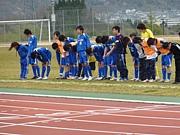 NEC TOKIN FC