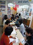 札幌500円英語・英会話サロン