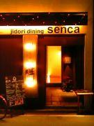 jidori dining SENCA