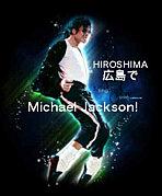 広島でMichael Jackson!
