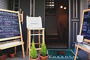 神戸☆アロマ&スクール rosante