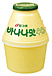 バナナウユ 韓国