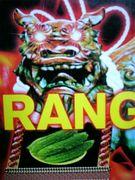 * ORANGE RANGE *