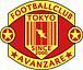 FC.AVANZARE