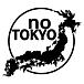 noTOKYO