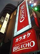 ★☆BIGECHO 名古屋駅前店☆★