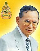 タイの国王に感謝したい人!