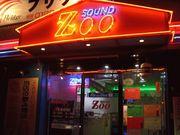 ZOO中毒者のための隔離施設