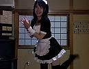 おどるメイド★ミンカ・リー★