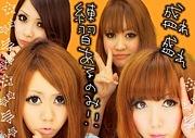 ☆Very Bar☆